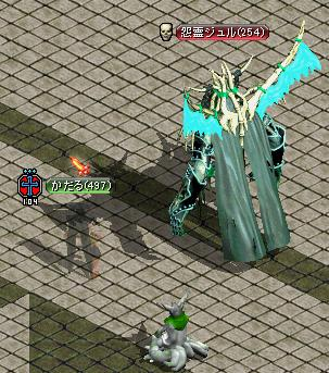 メイン5迷宮3