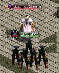 メイン5迷宮5
