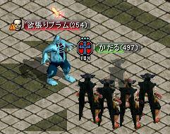 メイン5迷宮6