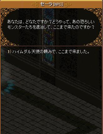 メイン5懺悔4
