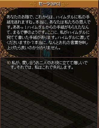メイン5懺悔5