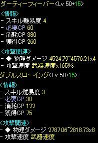 627生命丸
