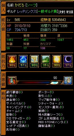 0825能力