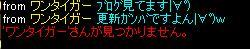 0927応援