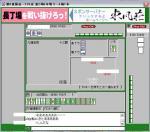 20050707174848s.jpg