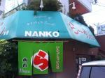 Nanko.jpg
