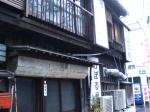 noboruya.jpg