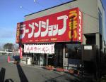 ラーメンショップ尾島店