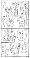 in ふぶきのしま0001
