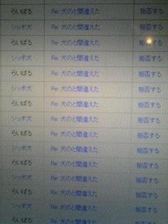 PA0_0529.jpg