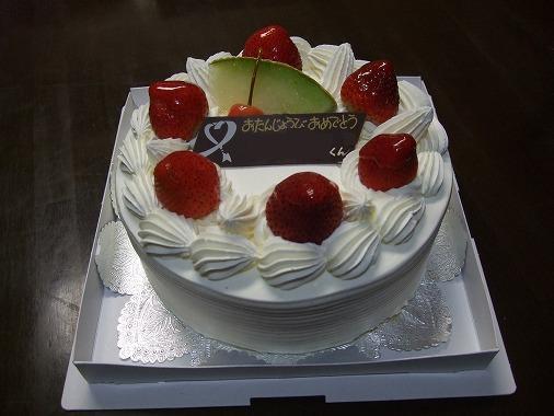 1019_cake.jpg