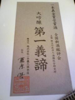 20081012142529
