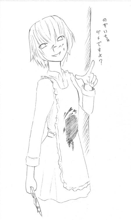 nozoki のコピー