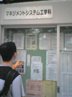 050623_keijiban.jpg