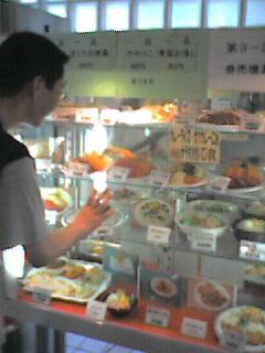 050623_lunch.jpg