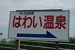 050809_12.jpg