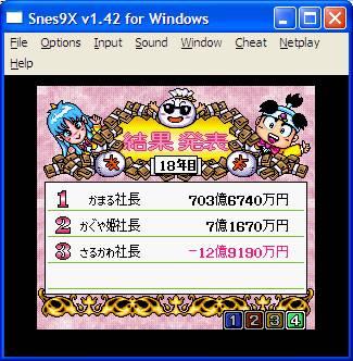 20060806_2.jpg
