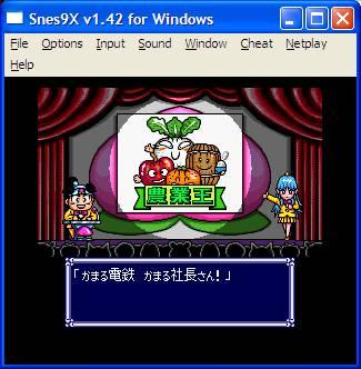 20060806_4.jpg