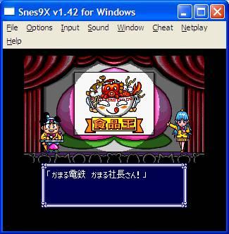 20060806_5.jpg
