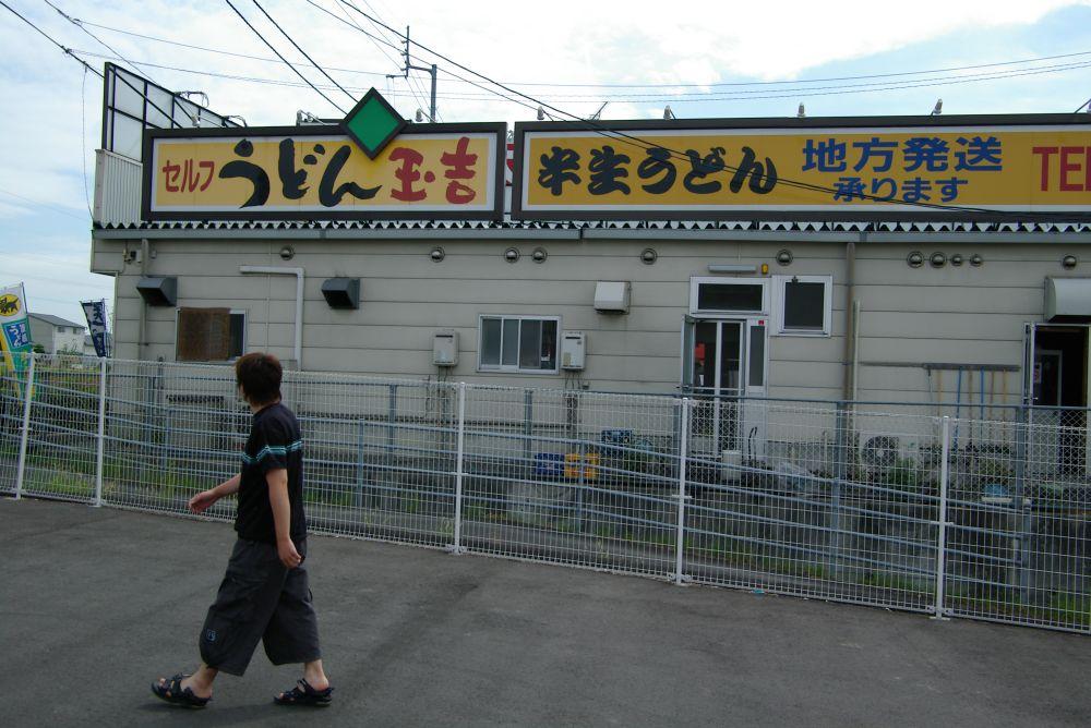 20060816_01.jpg
