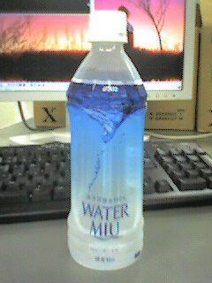 water_miu.jpg