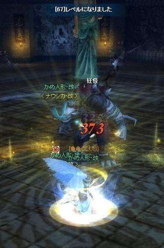 080504(20日間で4UP1s