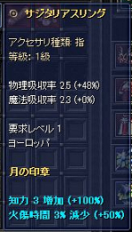 080528(フォルダ整理5s