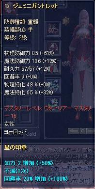 080528(フォルダ整理6s