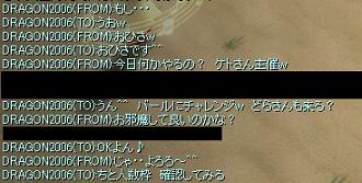 080601(嬉しい1日^^1s