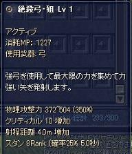 080816(近況報告6s