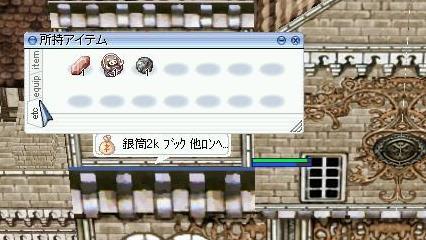 screenfenrir007.jpg