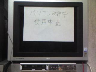 20070818014203