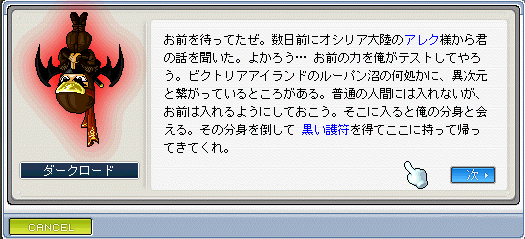20070206175717.png