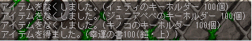20070305184133.png