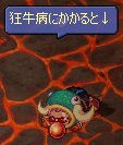 Σ(゚Д゚;≡;゚д゚)