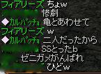 rs136.jpg