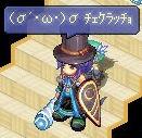 友達紹介3