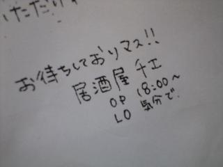 20080501183317