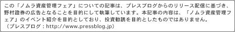 20061116002739.jpg