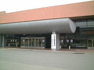 岩手産業文化センター・アピオ
