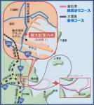コース案内図
