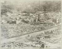 艦砲射撃により被災した釜石市