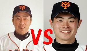 西岡VS亀井
