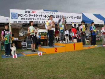 FCI東日本AG3
