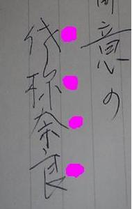 20060113191804.jpg