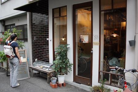 confidence cafe