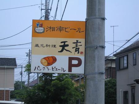 1IMG_7714.jpg