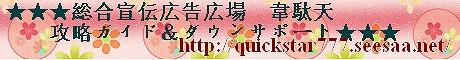 idakouryaku.gif