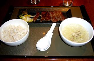 極厚牛たん芯たん焼き定食1500円