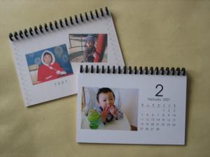 カレンダー2007